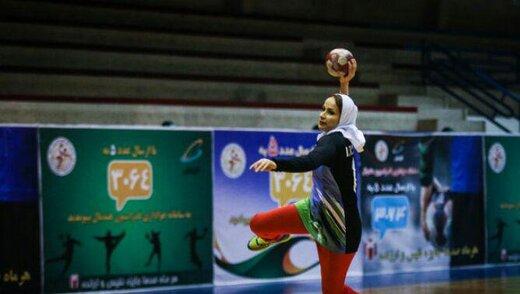 اراک میزبان مسابقات هندبال دختران منطقه ۵ کشور