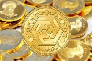 سکه حباب ۳۰ هزار تومانی پیدا کرد