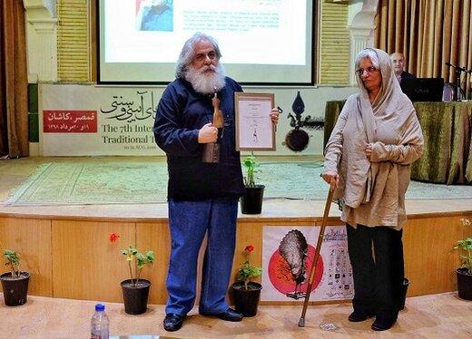 بهرام بیضایی، مهمترین جایزه هنری خود را دریافت کرد