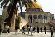 واکنشها به هتک حرمت مسجدالاقصی در عید قربان