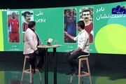 فیلم | معرفی چاقترین پیشکسوتان فوتبال ایران!