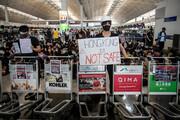فیلم   هجوم معترضان به فرودگاه هنگکنگ همه پروازها را لغو کرد
