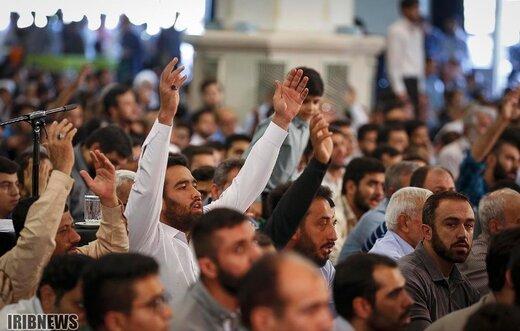 مراسم دعای روز عرفه در مصلی تهران