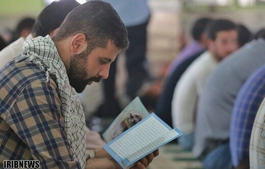 مراسم دعای روز عرفه در شلمچه
