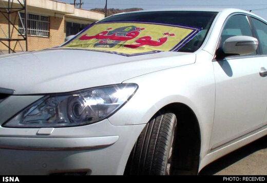 چرا پلیس به خودروی سوناتا در خیابان نبرد شلیک کرد؟
