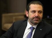 حریری: تحریم های حزب الله تاثیری ندارد/پیام نصرالله به ظریف را نخواندم