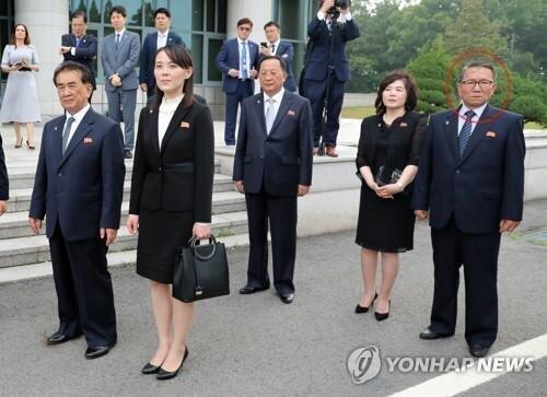 دیدار محرمانه روسای اطلاعاتی دو کره پس از نشست ترامپ و اون