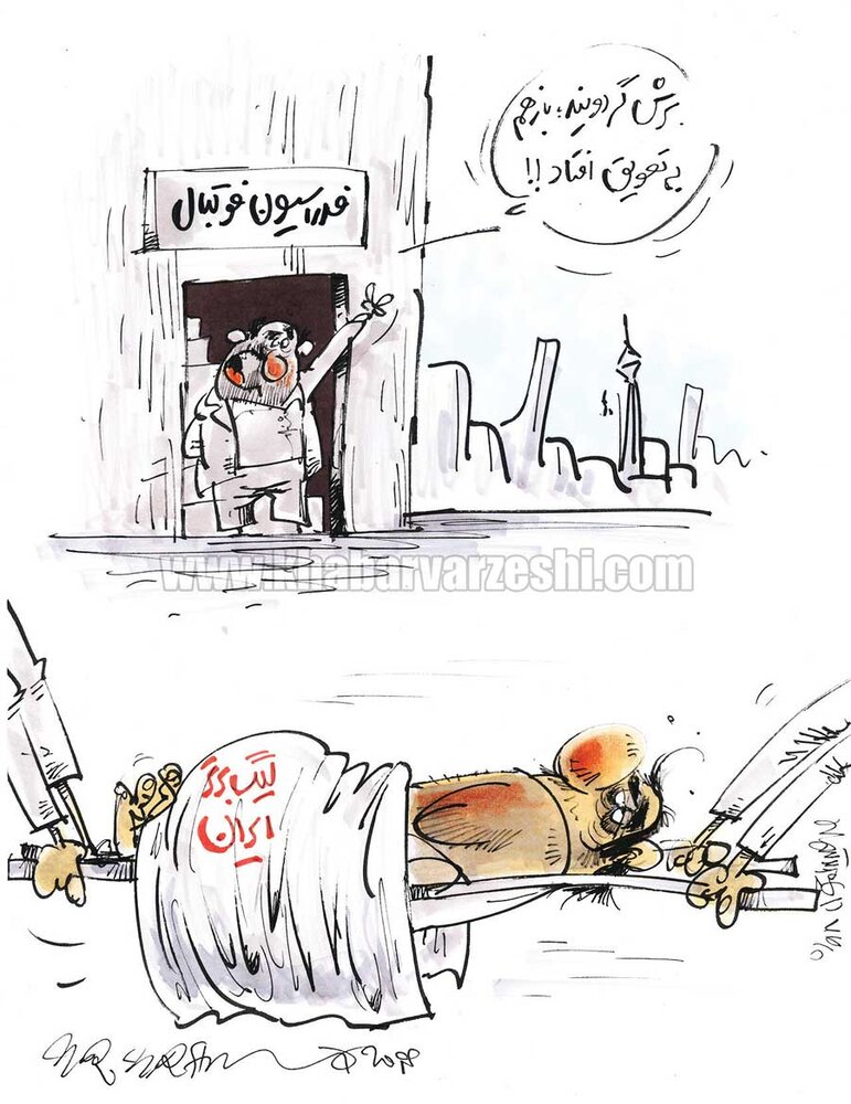 تعویق لیگ برتر