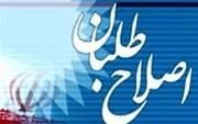 سیدمحمد خاتمی: یک ذره دلم برای قدرت تنگ نشده است /اصلاحطلبان از رقبا هم کمک بگیرند/خدا شاهد است آنچه برای نظام و مردم خیر می آید مطرح میکنم