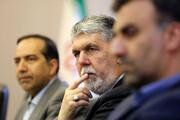 سوال مجلس از وزیر ارشاد درباره ورود پولهای مشکوک به سینما