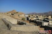 اولین سنگ قبر در جنوب ایران کشف شد! + تصاویر