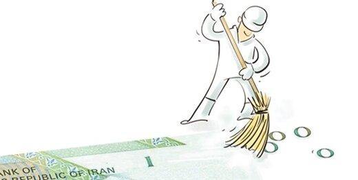 «تورم» مقابل حذف صفر پول میایستد؟