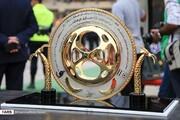 برنامه بازیهای معوقه لیگ برتر و جام حذفی مشخص شد