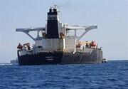 بازتاب آزادی کشتی گریس 1 در رسانههای اسپانیا و چین