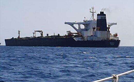 حکم آزادی ناخدا و سه خدمه نفتکش ایرانی گریس ۱ صادر شد