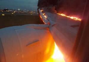 هواپیمای حامل نظامیان آمریکا آتش گرفت