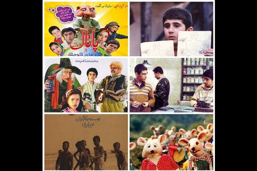 نمایش «ساز دهنی» و «شهر موشها» در جشنواره فیلم کودک