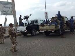 وزارت خارجه دولت فراری یمن در شهر عدن تعطیل شد