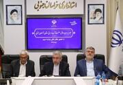 وزیر نیرو: زیرساخت مسکن مهر کشور با ۱۵۰۰ میلیارد تومان تامین میشود