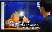 اون بار دیگر به سراغ ازمایش بالستیک ها رفت/ترامپ: کیم آزمایش موشک دوست دارد!