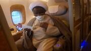 بازگشت شیخ زکزاکی به نیجریه