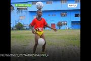 فیلم   لیونل مسی نیجریهای و این حرکات باورنکردنی با توپ