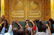 تصاویر | حال و هوای حجاج در مسجدالحرام