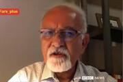 فیلم | اعتراف کارشناس BBC به افول آمریکا!