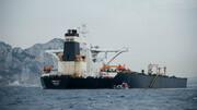 گاف سنگین آمریکا در توقیف نفتکش ایران