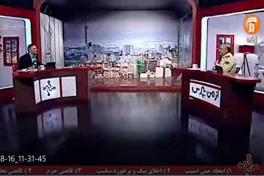 فیلم | ماجرای جنجالی پیامکهای کشف حجاب و پاسخ فرمانده نیروی انتظامی تهران بزرگ