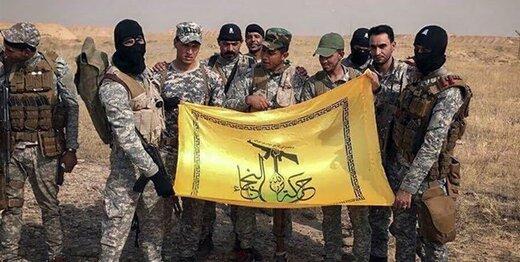 بیانیه جنبش نجباء در حمایت از ارتش عراق