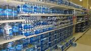 جمعآوری آبمعدنیهای فرانسوی ۵۰ هزار تومانی از فروشگاههای زنجیرهای