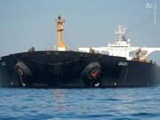 بريطانيا خسرت قضية ناقلات النفط أمام إيران