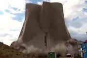 فیلم | شاهکار مهندسی آلمانی برای تخریب یک نیروگاه هستهای