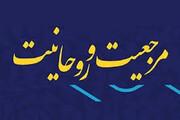 مرتضی جوادی آملی خطاب به آیت الله یزدی: فصل این جور ادبیات و سخن گفتنها تمام شده است
