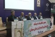 جواد عسگری به عنوان رئیس هیات موتورسواری و اتومبیلرانی استان سمنان انتخاب و معرفی شد