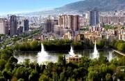 المؤتمر الدولي للتنمية الحضرية لاتحاد اوراسيا يبدا اعماله في تبريز