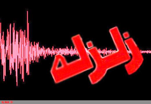 زلزله در هرمزگان