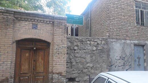 خانه تاریخی رحمتی ،خانه ای که فقط نام تاریخ را یدک می کشد!