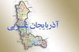 انتقاد نماینده مهاباد از طرح تشکیل استان آذربایجانمرزی