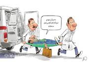 اینم آمبولانس مدرسان کنکور!