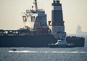 نفتکش ایرانی توقیف شده توسط انگلیس پس از حرکت دوباره متوقف شد