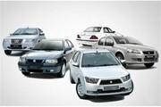 بازار خودرو در انتظار کاهش قیمت/  شرط آرامش بازار تداوم عرضه است