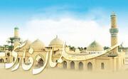 مشایعت سردار پارس در کرمان با حضور سازندگان «سلمان فارسی»