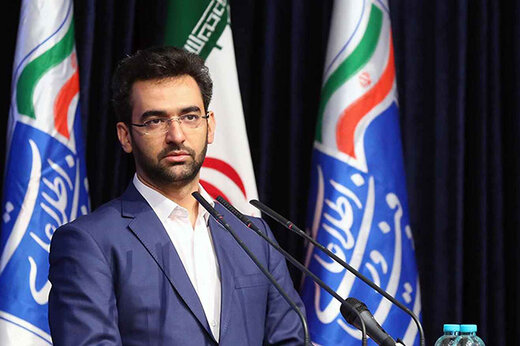 ICT minister says Iran making another supercomputer