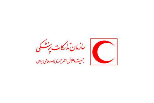 مدیرعامل سازمان تدارکات پزشکی جمعیت هلال احمر بازداشت شد