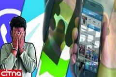 خواستگار از ازدواج منصرف شد؛ دختر با انتشار عکسهای خصوصی از او انتقام گرفت
