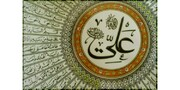 چرا علی(ع) جداکننده حق و باطل است؟/ پاسخ صاحب کتاب الغدیر