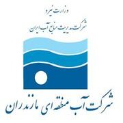 """توضیحات روابط عمومی آب منطقه ای مازندران در مورد مطلب """"سد هراز ، سد گتوندی دیگر یا سد لاری جدید در استان مازندران"""""""
