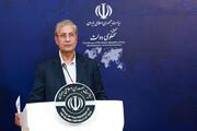 فیلم | ربیعی: مدیر عامل ایران خودرو با دستور وزیر صنعت معدن و تجارت برکنار میشود